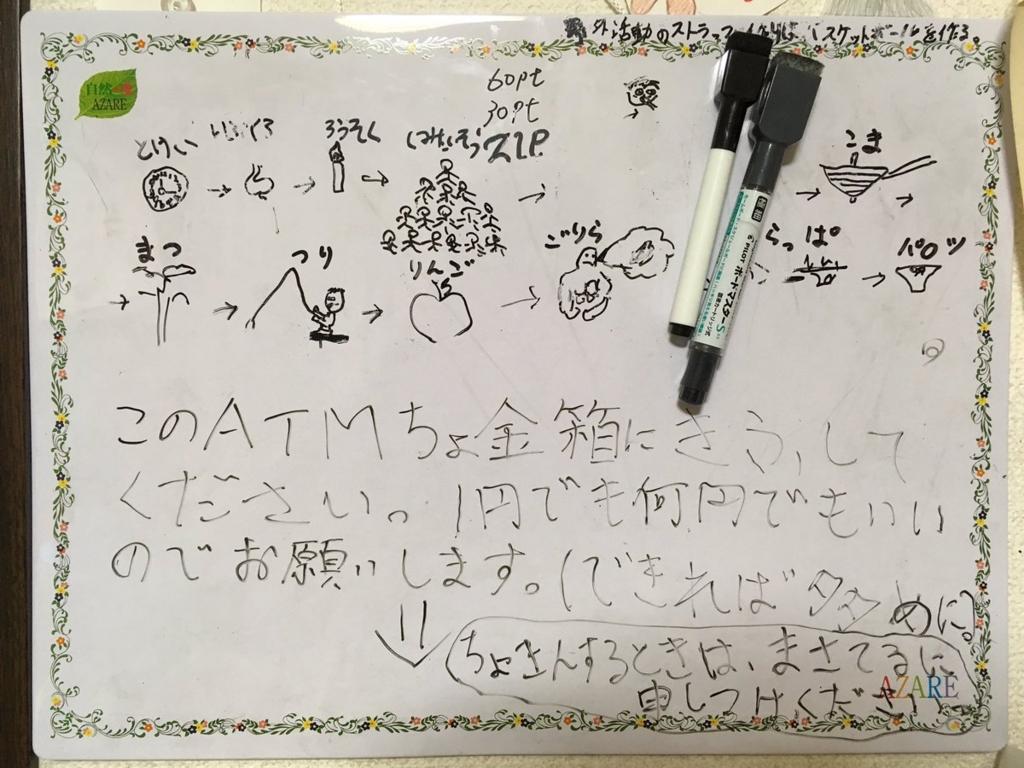 f:id:n_nomusan:20161013205716j:plain:w80:right