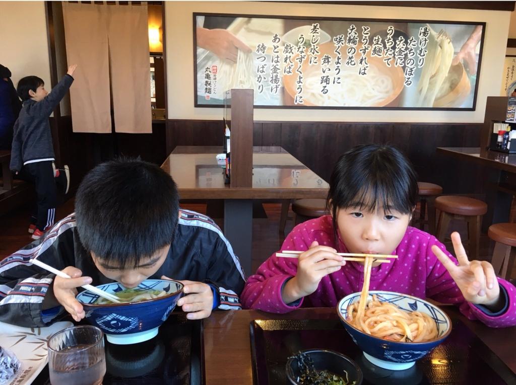 f:id:n_nomusan:20161214070210j:image:w80:right