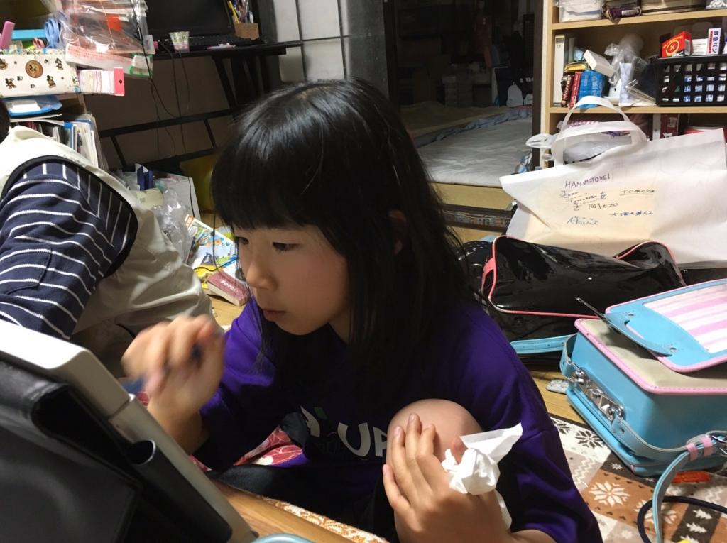 f:id:n_nomusan:20170319101217j:image:w80:right