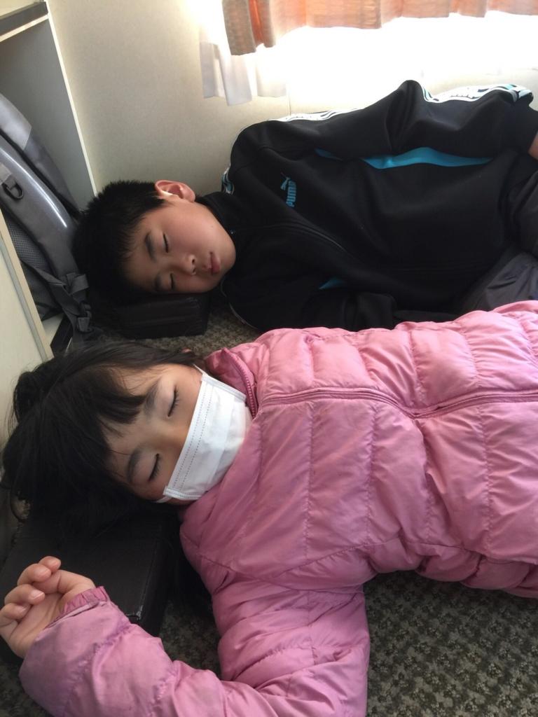 f:id:n_nomusan:20170408100024j:image:w80:right