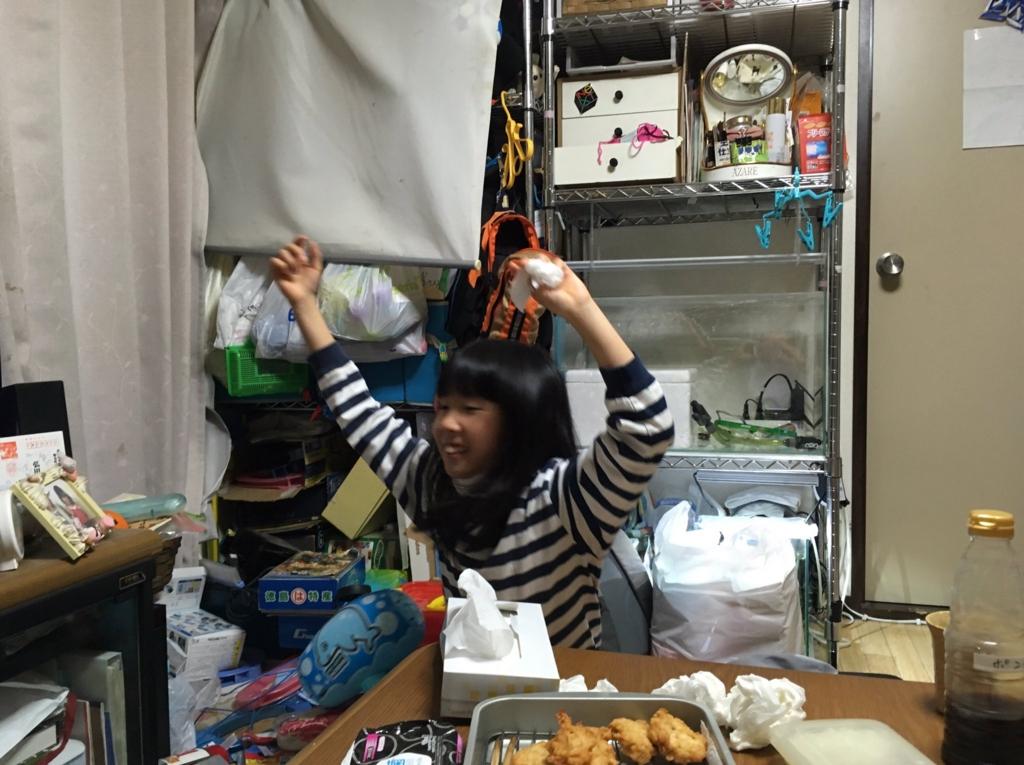 f:id:n_nomusan:20170409093733j:image:w80:right
