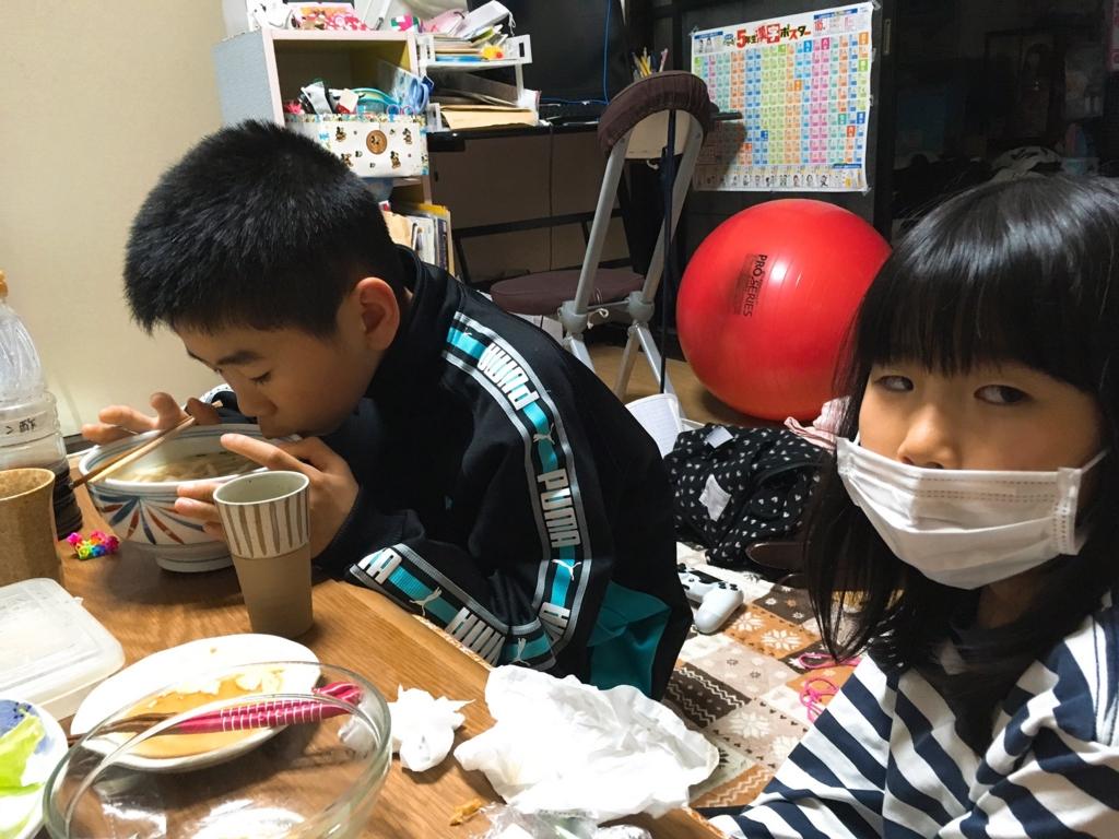 f:id:n_nomusan:20170409093841j:image:w80:right