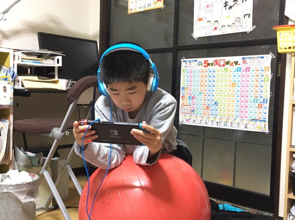 f:id:n_nomusan:20170417194241j:image:w80:right