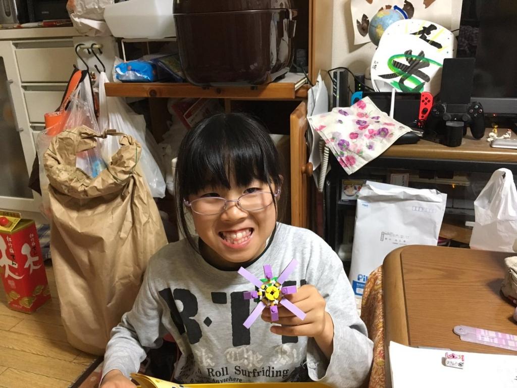 f:id:n_nomusan:20170422085730j:image:w80:right
