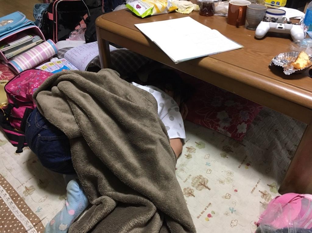 f:id:n_nomusan:20170601191408j:plain:w80:right