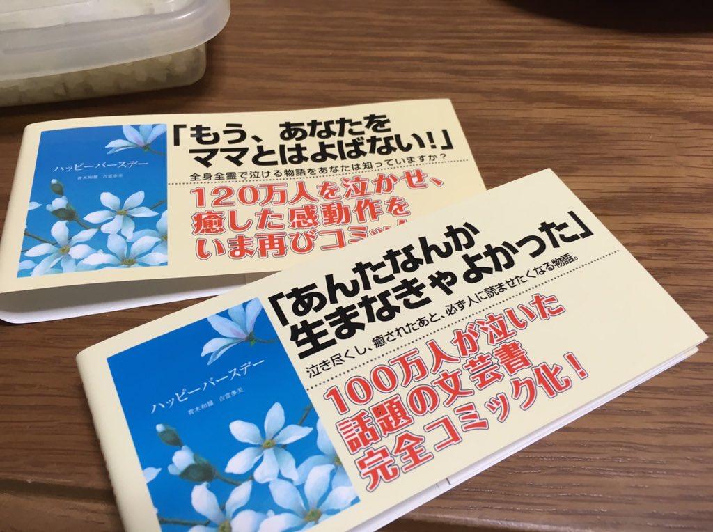 f:id:n_nomusan:20170621100728j:plain:w80:right