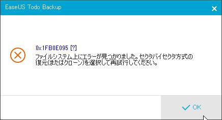 f:id:n_nomusan:20170820144645p:plain:w400