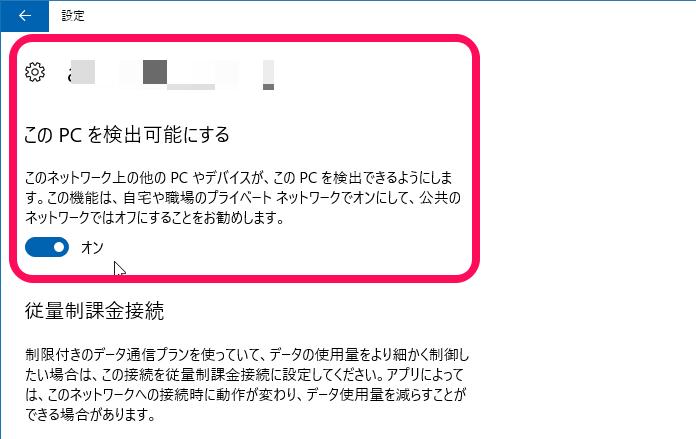 f:id:n_nomusan:20171124114950p:plain:w400