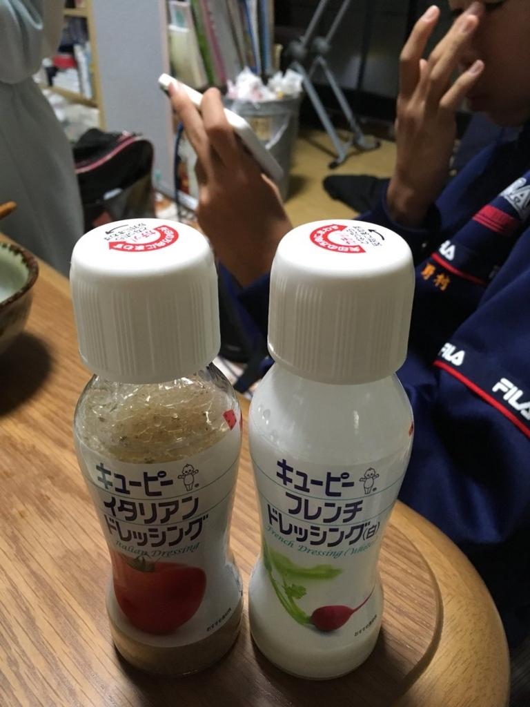 f:id:n_nomusan:20171209082352j:plain:w70:right