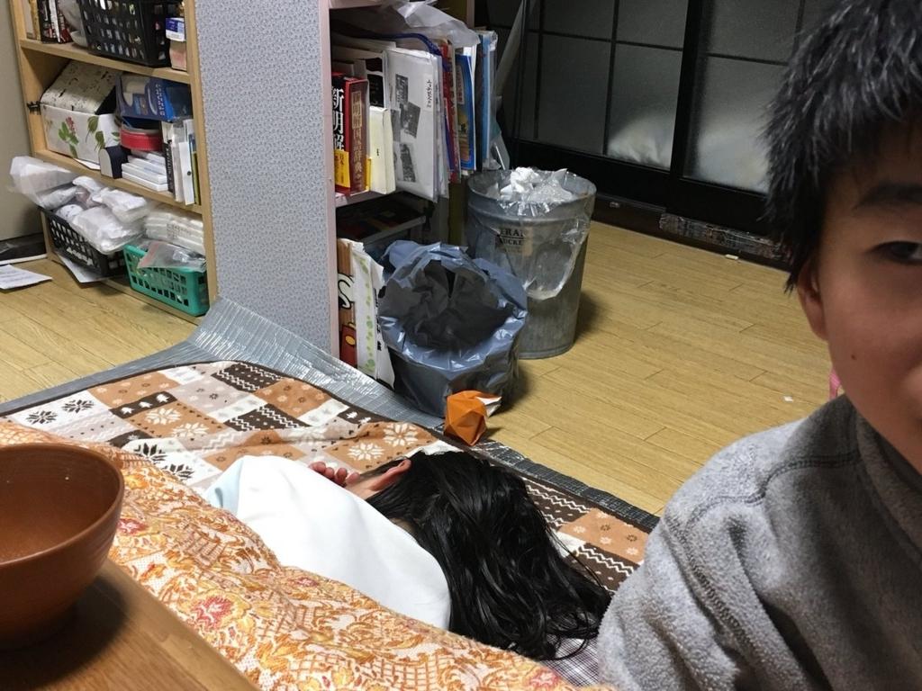f:id:n_nomusan:20171223103318j:image:w80:right