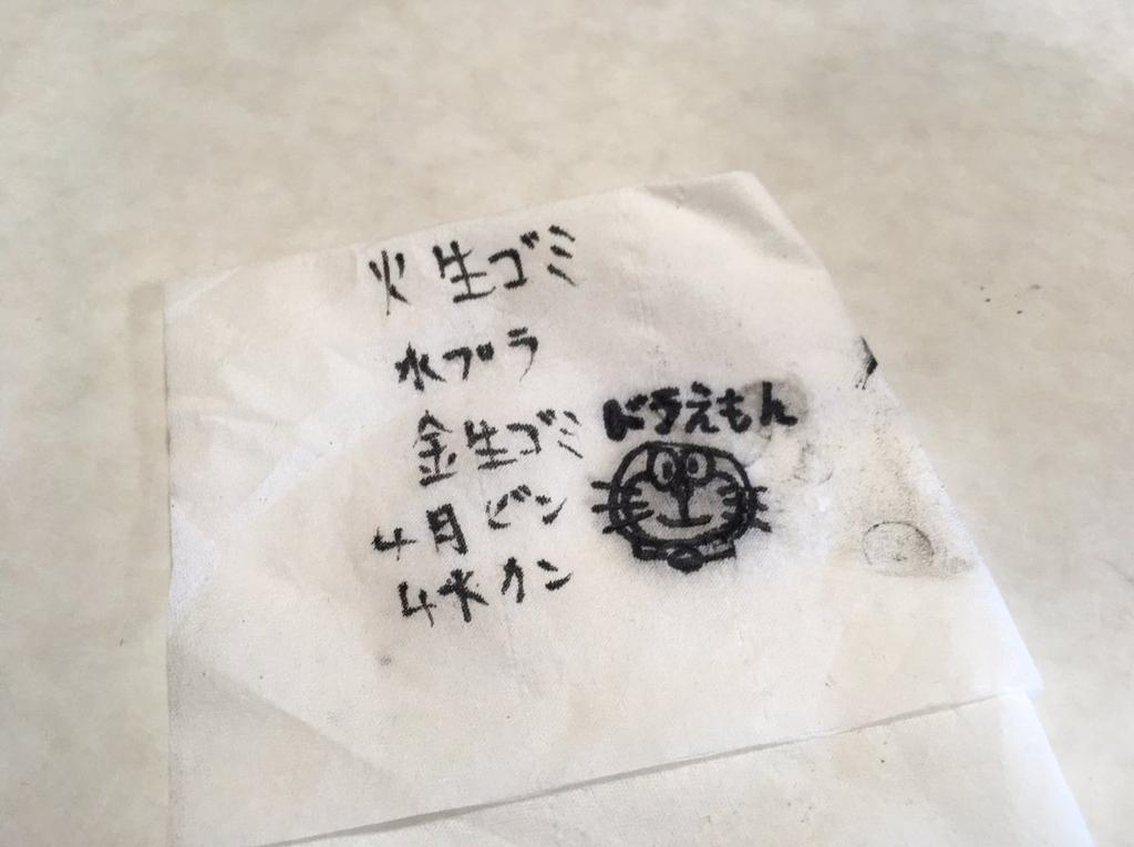 f:id:n_nomusan:20190107111345j:plain:w80:right