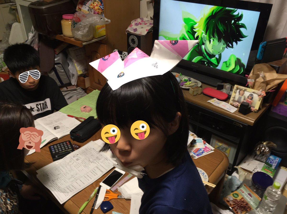 f:id:n_nomusan:20190410182713j:image:w80:right