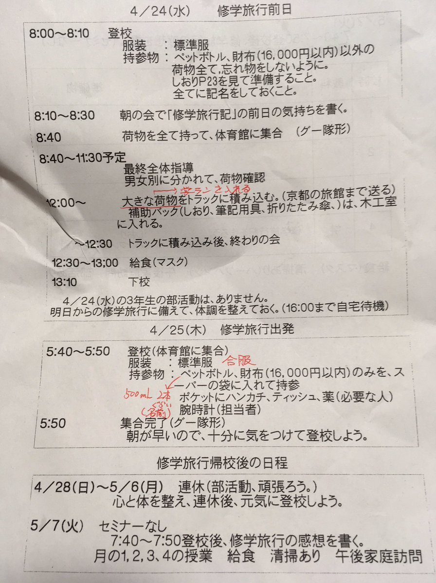 f:id:n_nomusan:20190430143112j:plain:w70:right