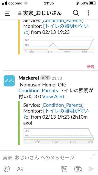f:id:n_nomusan:20200215090630j:plain:w70:right