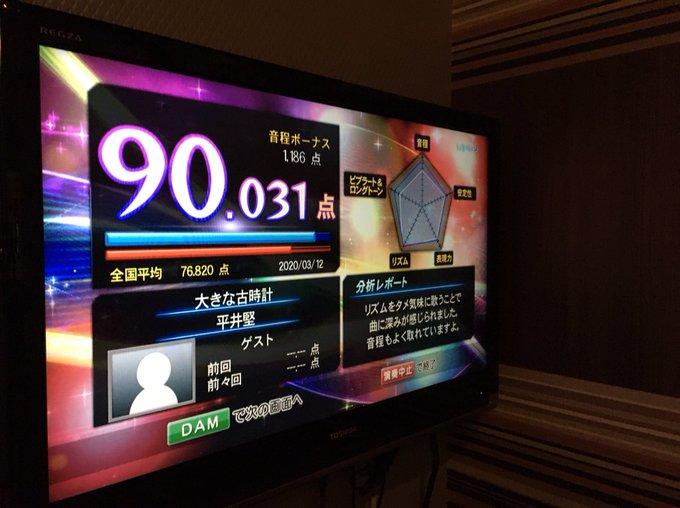 f:id:n_nomusan:20200314095245j:plain:w80:right