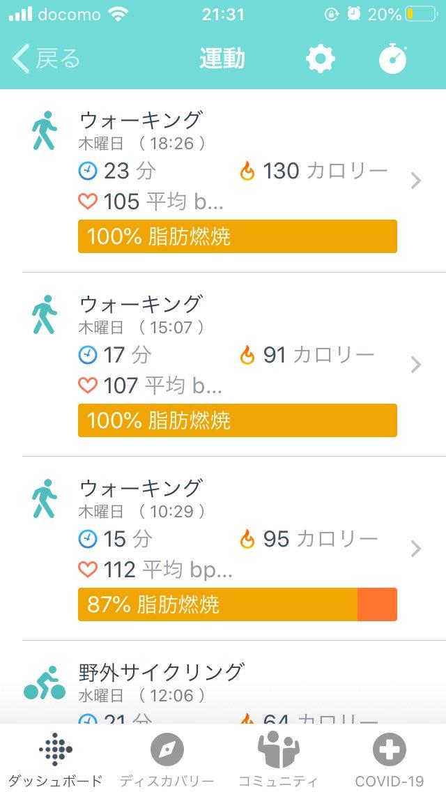 f:id:n_nomusan:20200605074902j:plain:w70:right