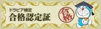 f:id:n_ryota:20150521013201j:plain