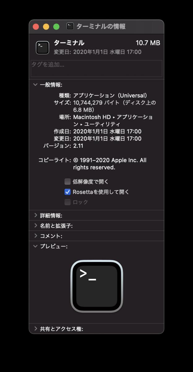 f:id:n_so5:20201122230822p:plain