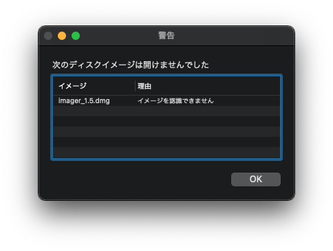 f:id:n_so5:20201217000311p:plain