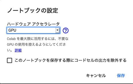 f:id:n_so5:20210113160018p:plain