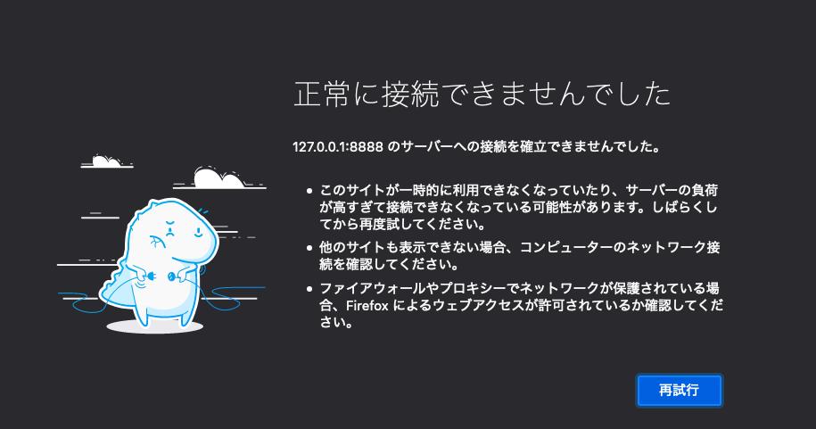 f:id:n_so5:20210216002550p:plain