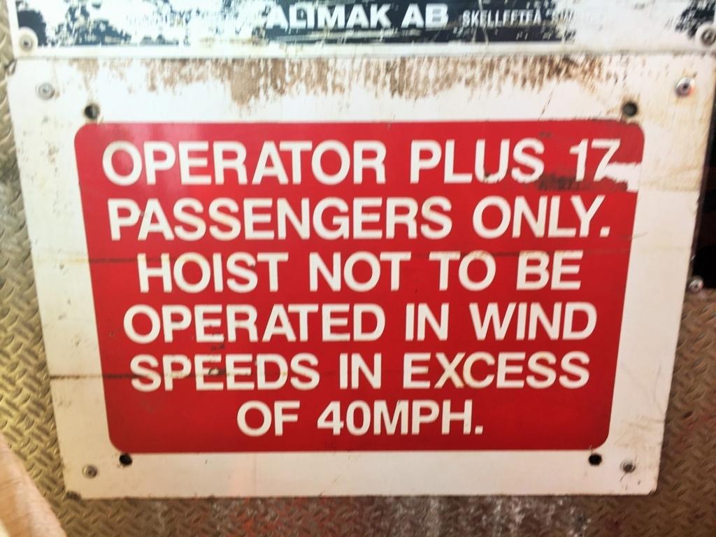 風が強いと登れません