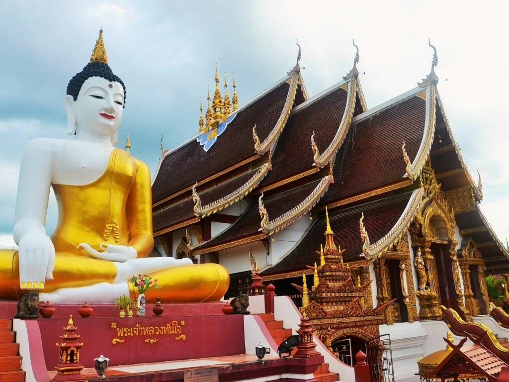 タイでTOEICを受験