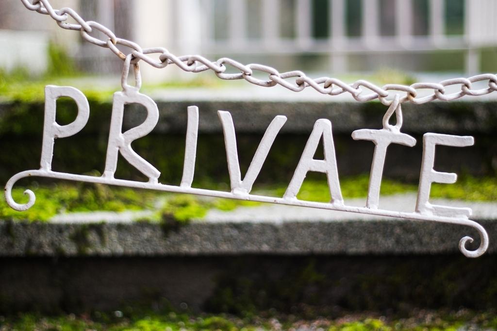 プライベートに何をするかは自由