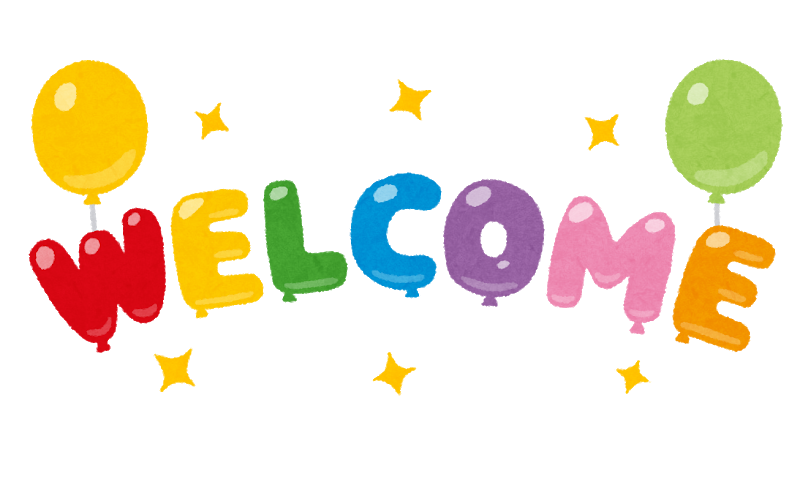 新入社員を大歓迎