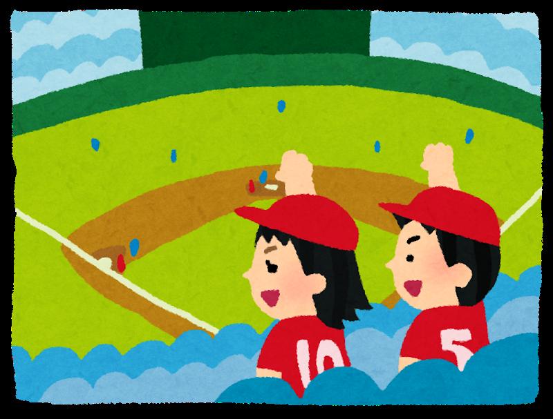 みんなで高校野球を応援しよう