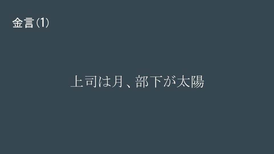 f:id:n_yamg:20201202111149j:plain