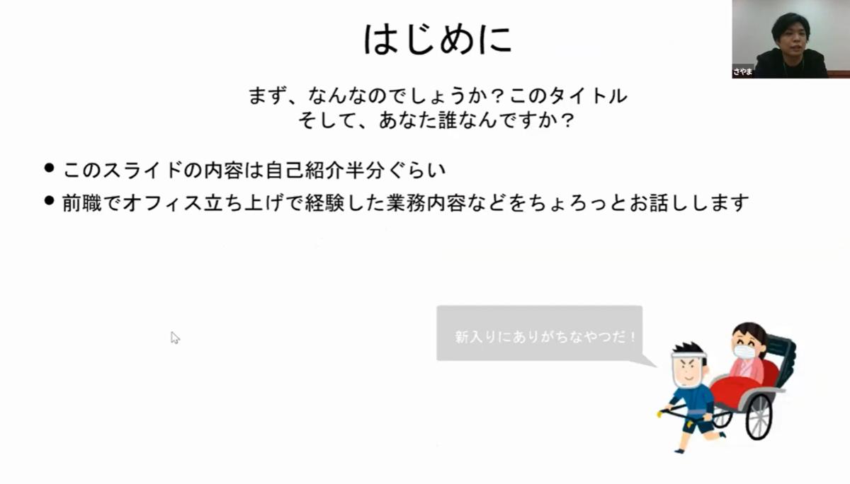 f:id:n_yamg:20210108190145p:plain