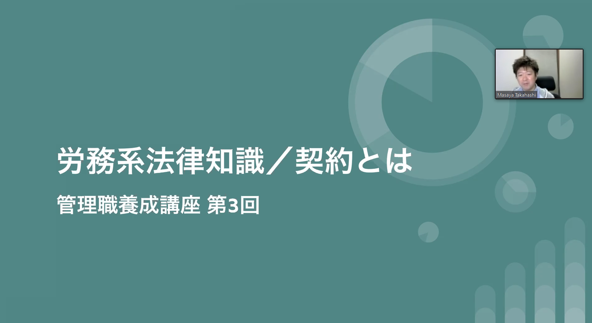 f:id:n_yamg:20210112201656p:plain