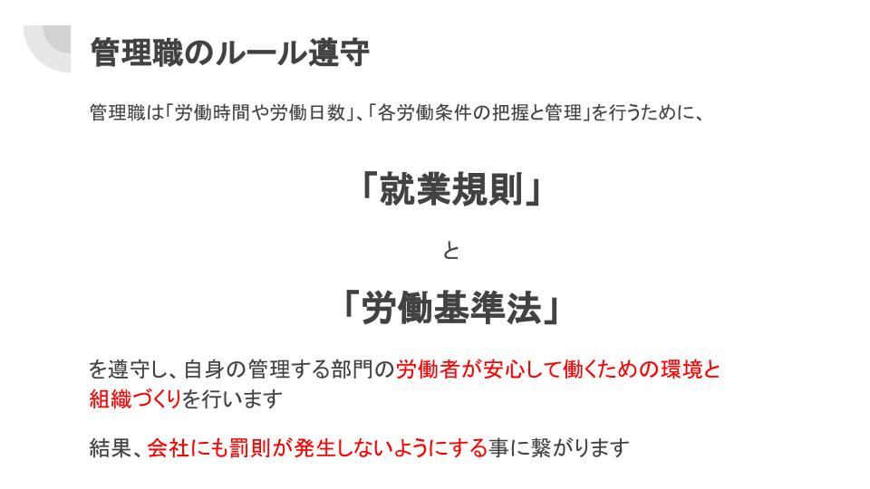 f:id:n_yamg:20210112204406j:plain