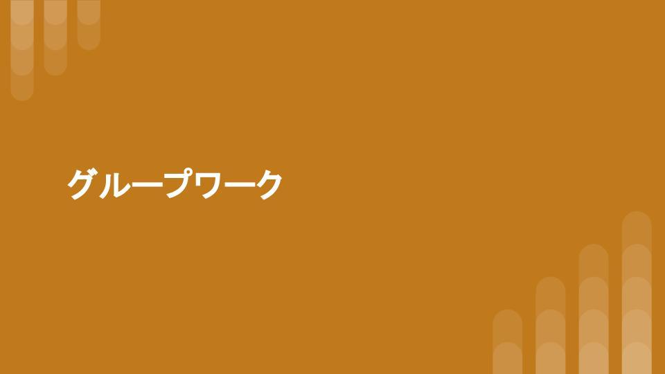 f:id:n_yamg:20210112204951j:plain
