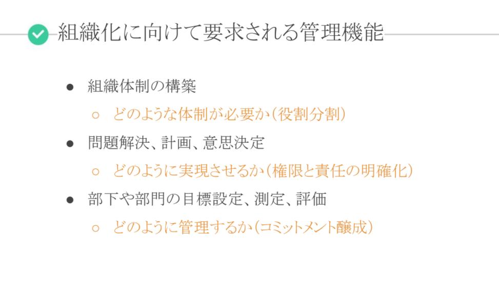 f:id:n_yamg:20210112214633p:plain