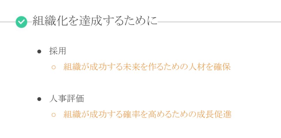 f:id:n_yamg:20210112214657p:plain