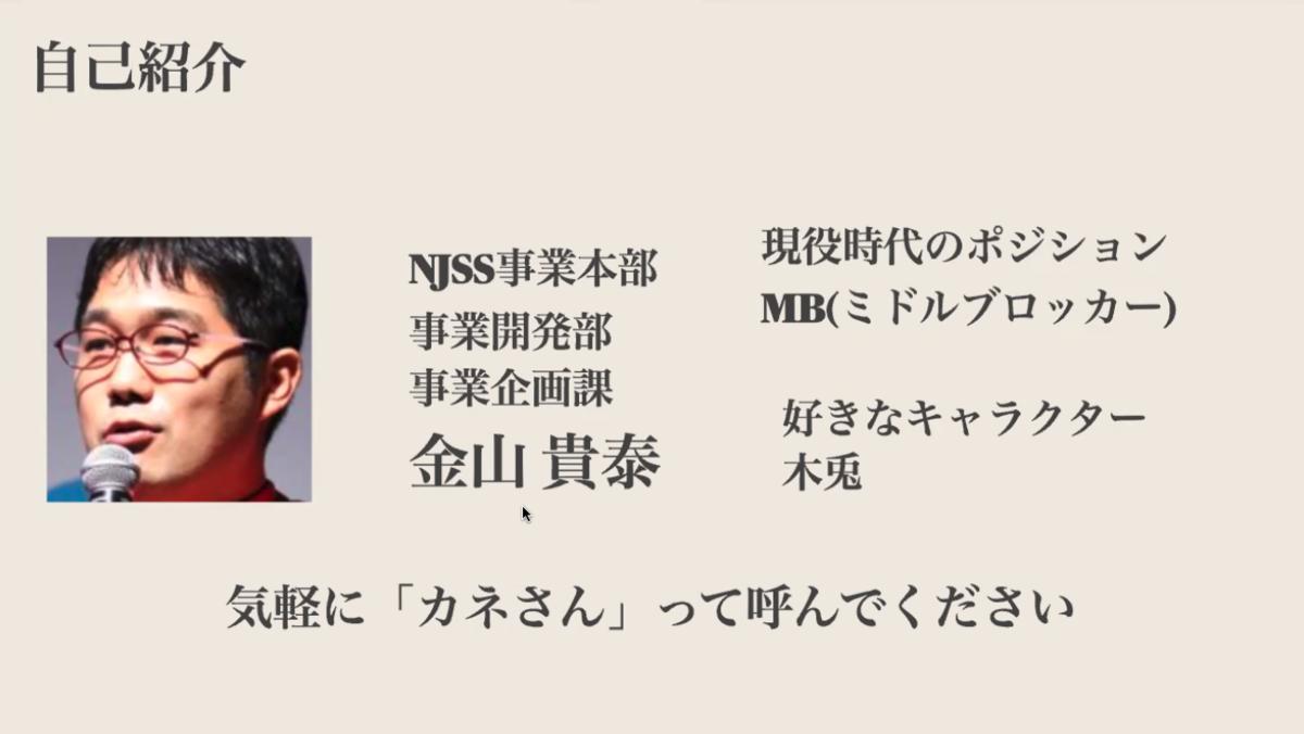 f:id:n_yamg:20210414194359p:plain