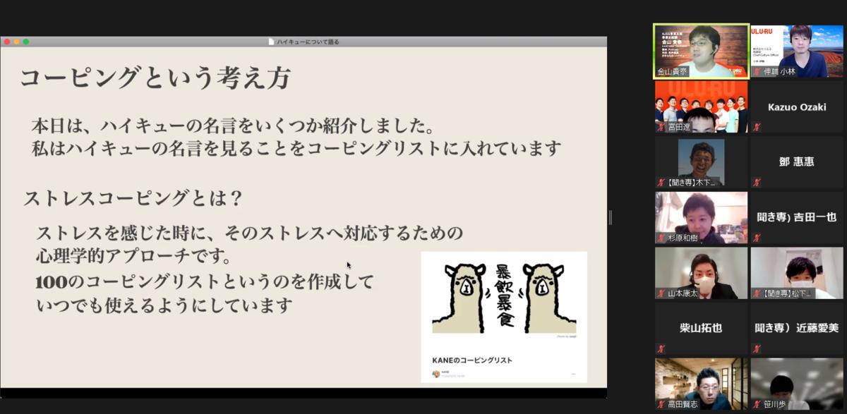 f:id:n_yamg:20210414195418p:plain