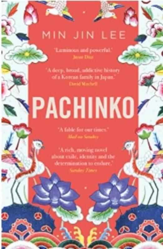 『パチンコ/Pachinko』在日コリアンの人生を描いた本【洋書多読・洋書レビュー】:plain