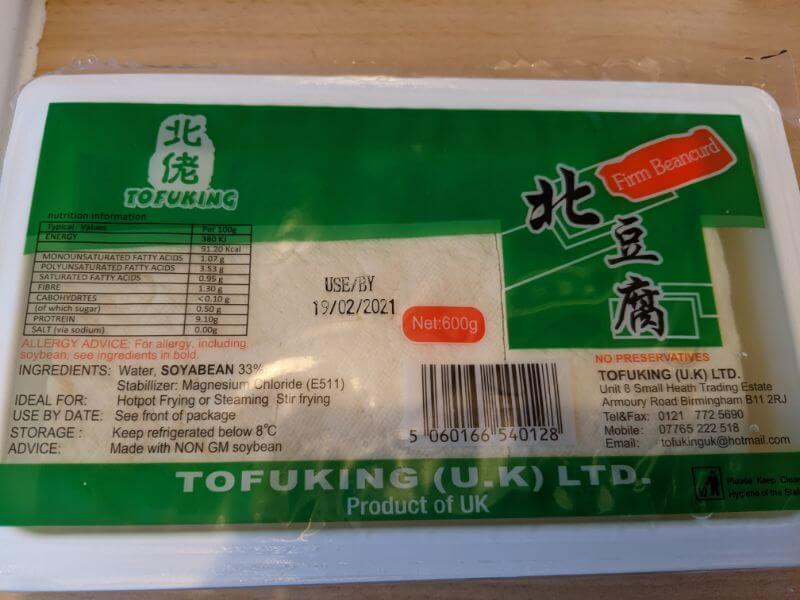 Wing Yipで買ったもの豆腐:plain