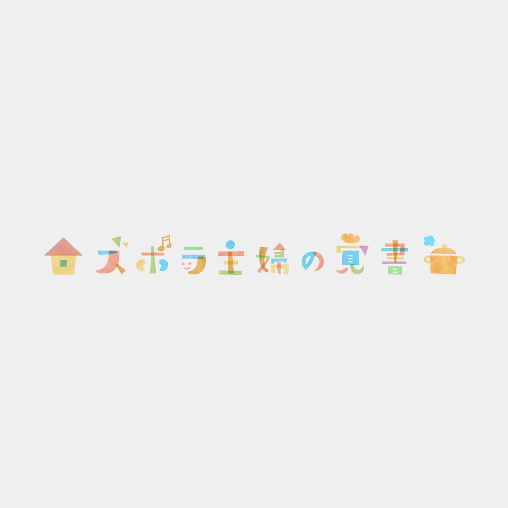 f:id:na-make:20181114110626p:plain