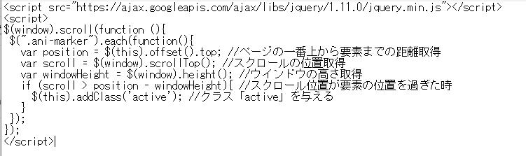 f:id:naRTmo:20190428185719p:plain