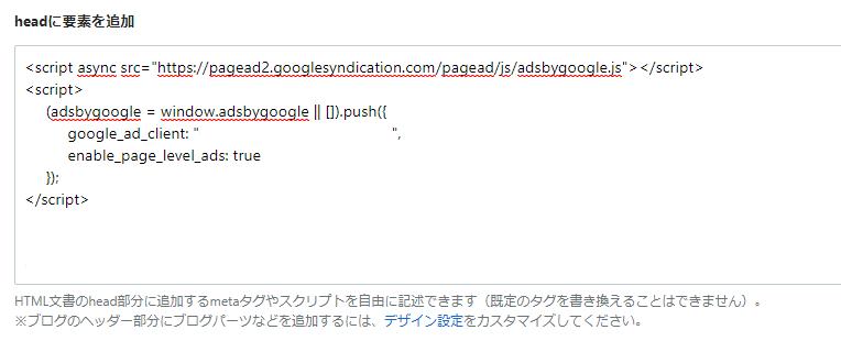 f:id:naRTmo:20190623000816p:plain