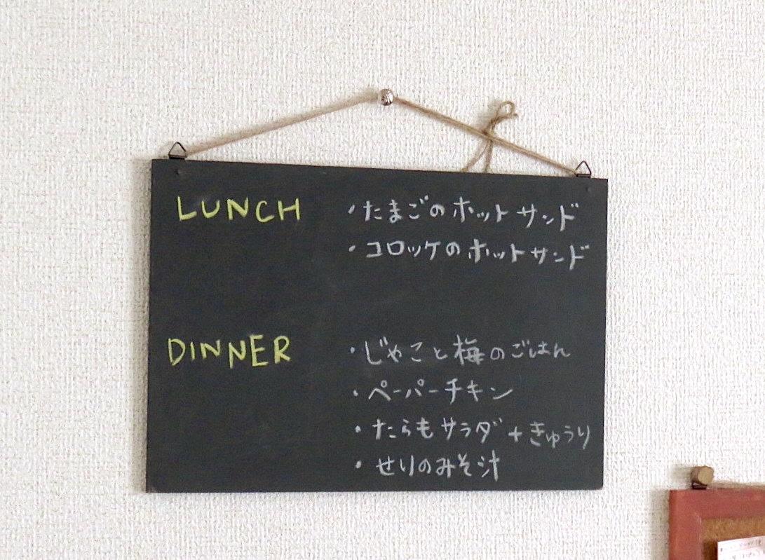 f:id:na_Tsuki:20210222150019j:plain