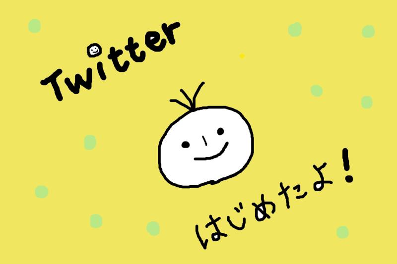 f:id:na_Tsuki:20210316113804p:plain