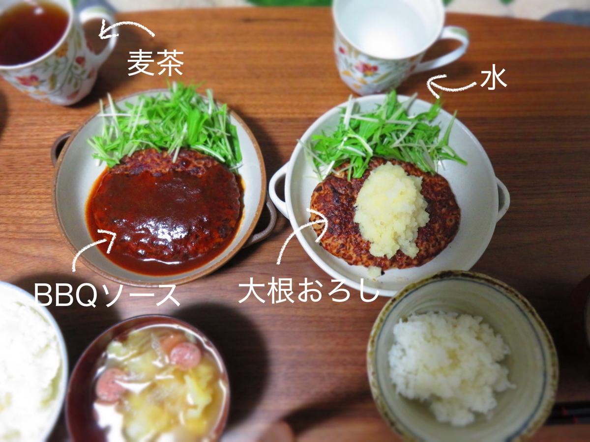 f:id:na_Tsuki:20210324151507j:plain