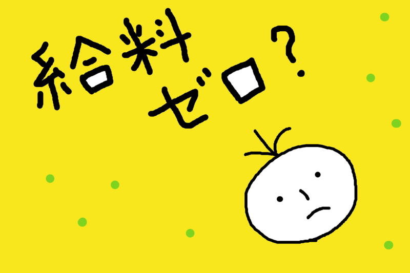 f:id:na_Tsuki:20210325150258p:plain