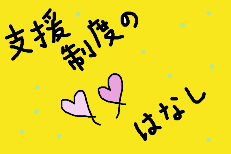 f:id:na_Tsuki:20210325151520p:plain