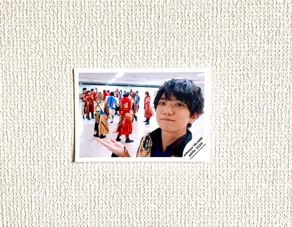 f:id:na_na_1128:20201230111350j:image